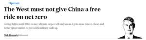Neil Hossack on China AFR