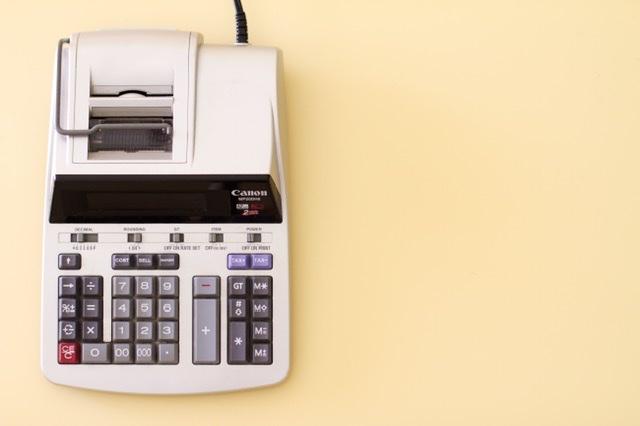 Calculator feature