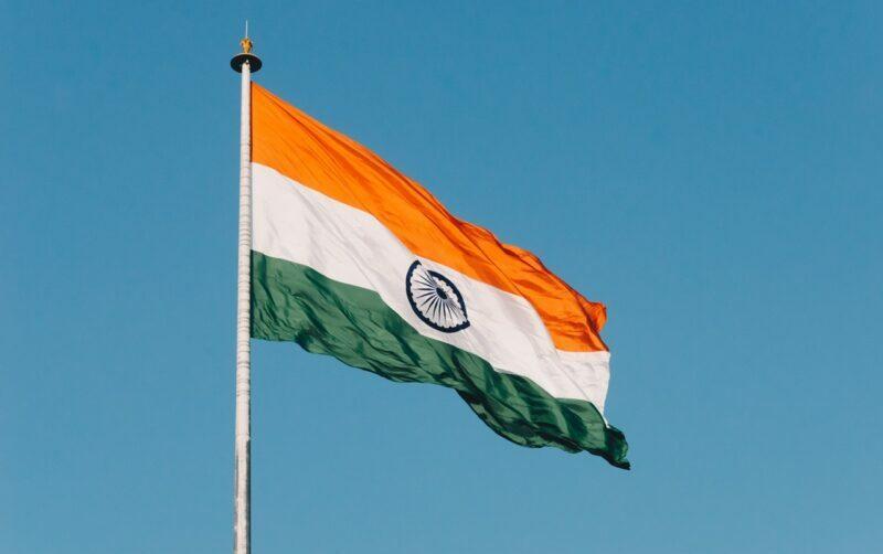India flag feature