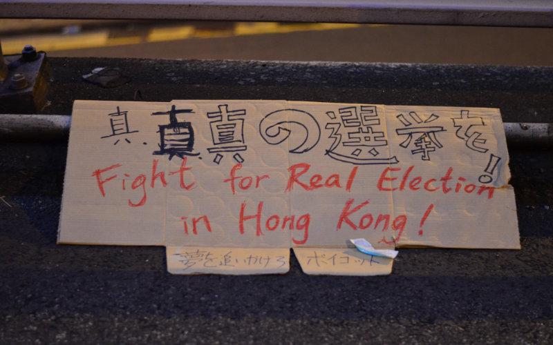 hong kong elections 2021