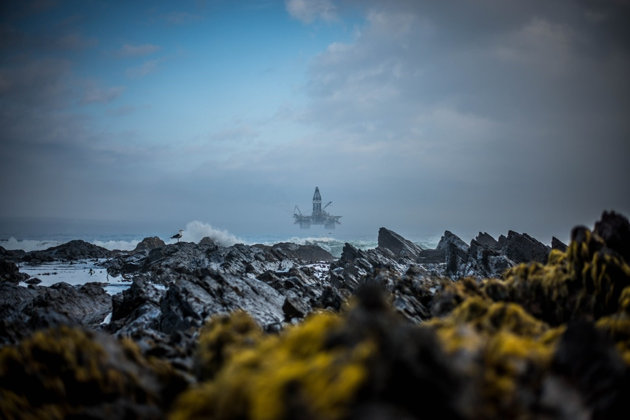 Oil rig feature
